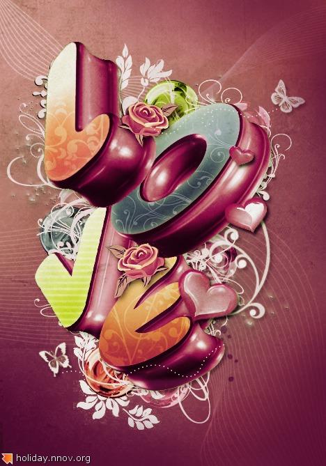 Валентинка - открытка ко дню святого Валентина 0201.jpg