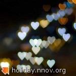Валентинка - открытка ко дню святого Валентина 0208.jpg