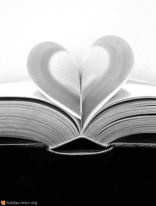 Валентинка - открытка ко дню святого Валентина 0214.jpg