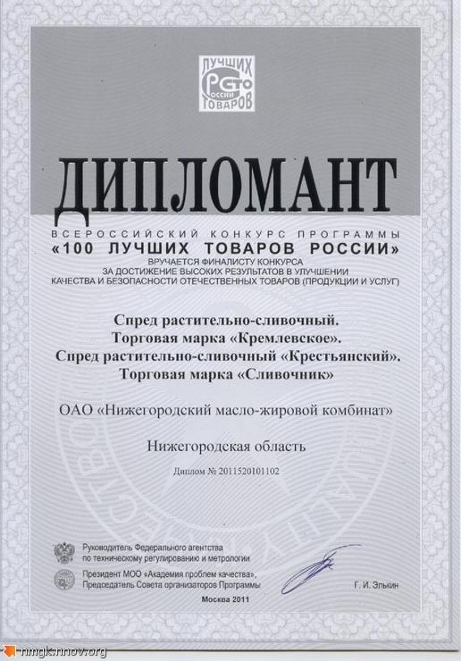 100_спреды.jpg