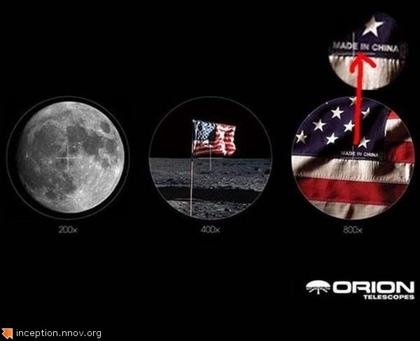 телескопы Orion.jpg