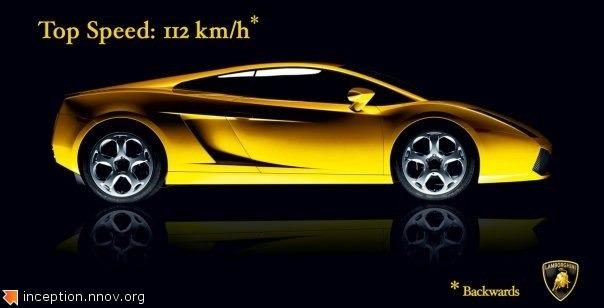 Скорость: 112 км/ч*
