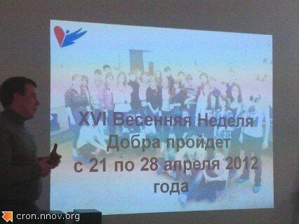 2012-04-07 15.02.20.jpg