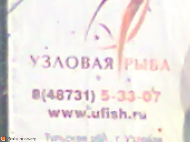 29.07.2012 18:20:15