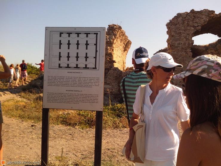 Госпиталь византийской эпохи.