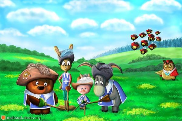 20. Винни и три мухобоя..jpg