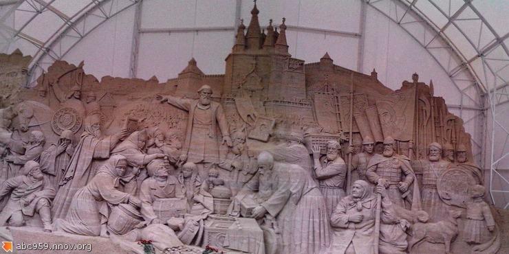 Песчаный барельеф 121104.jpg