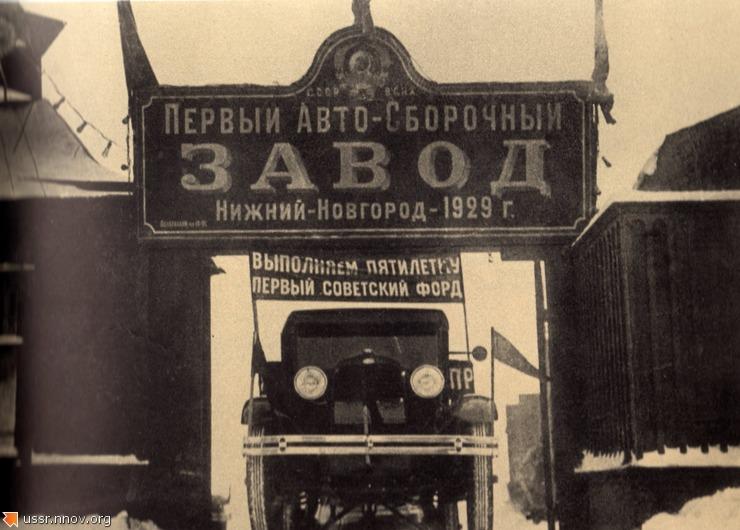 gorky-307.jpg