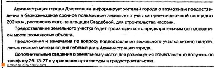 chasovnya3.jpg