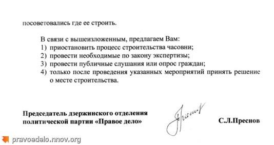 chasovnya5.jpg