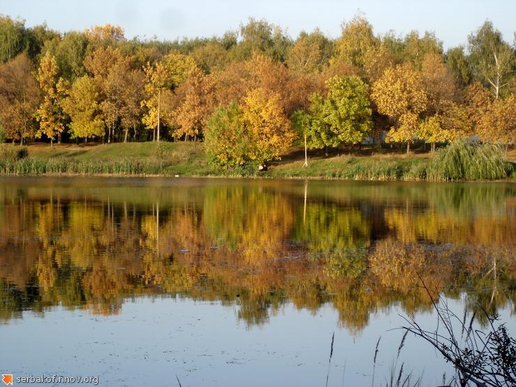 Озеро Земснаряд