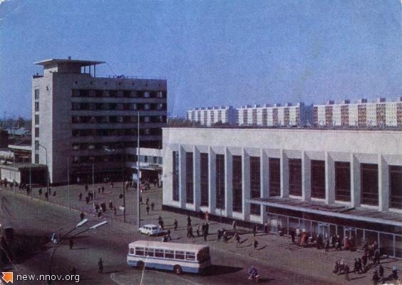 1977. Горький. Железнодорожный вокзал