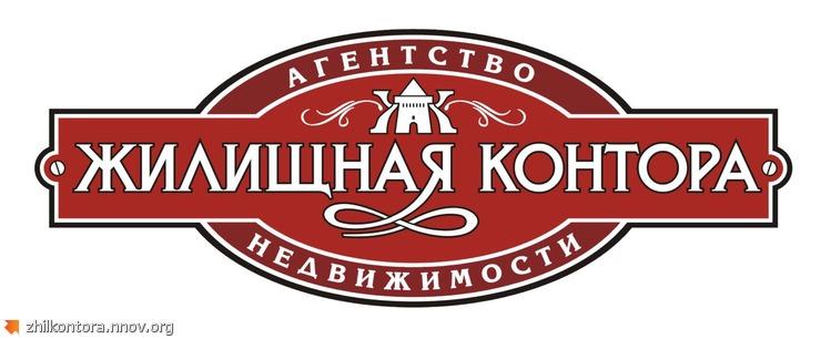 логотип с бел. вензилями.jpg