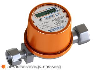 Счётчик газа Гранд 3.2_оранж.png