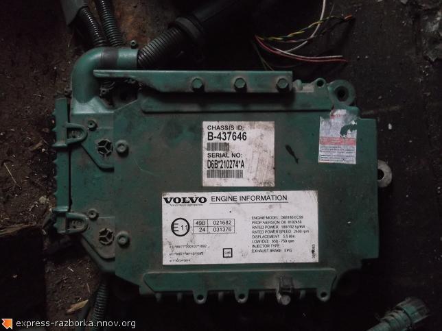 оф.0057 Блок управления двигателем Вольво FL6, В-437646, D6B-210274-A.jpg