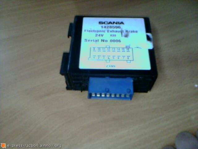оф.0135 Блок электронный Скания 1428596, 1361095.jpg
