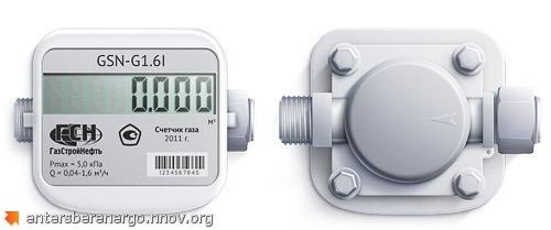 Счётчики газа GSN.jpg