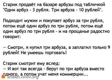 -aZtvErlMN8.jpg