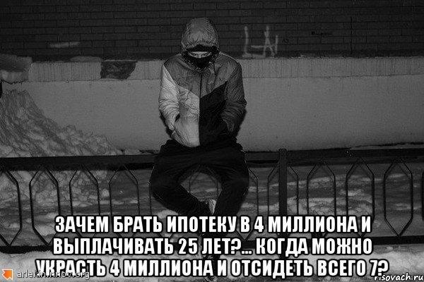 bratva_18198082_orig_.jpeg