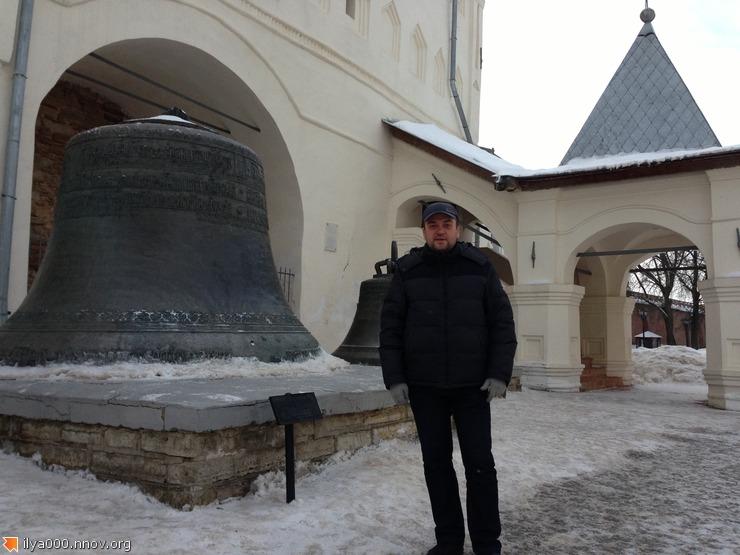 2013-02-19 10.52.30 в Новгороде тоже есть свой царь колокол.jpg