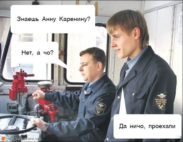 Анна Каренина.jpg