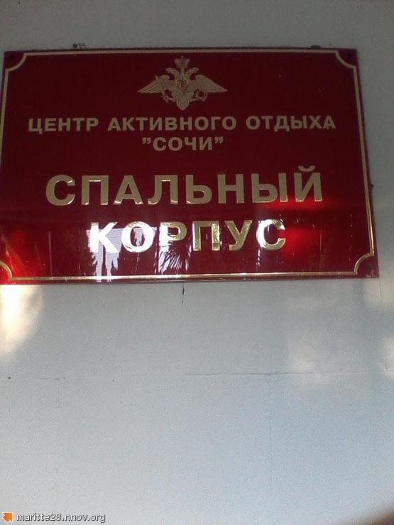 IMG_20130826_184212.jpg