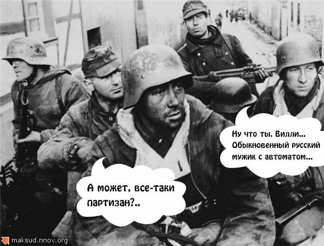 Русский мужик с автоматом (2).jpg