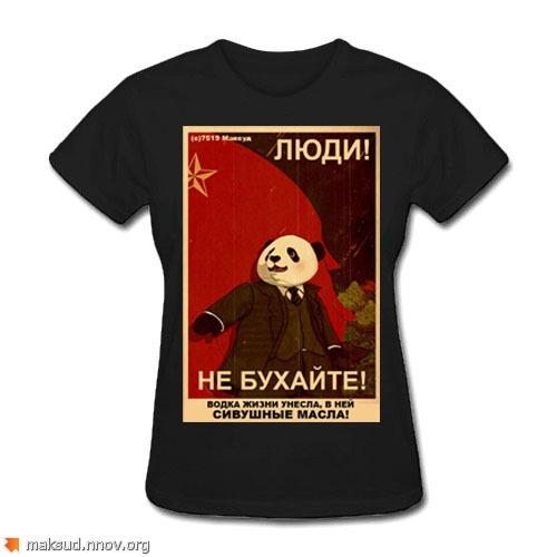 ленинская_майка.jpg