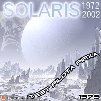 солярис-пиркс.jpg