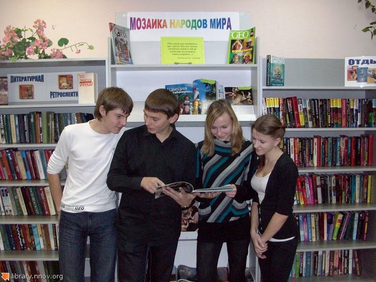В Центральной районной библиотеке им. 1 Мая.jpg