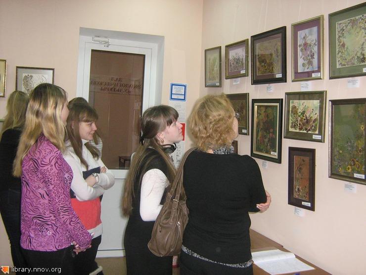 выставка в зале экологической культуры