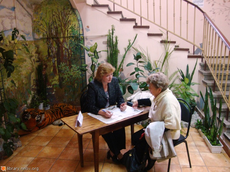 Консультация юриста в рамках акции ко Дню пожилого человека