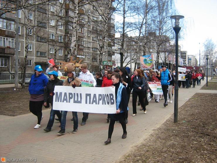 шествие по проспекту Кораблестроителей.jpg