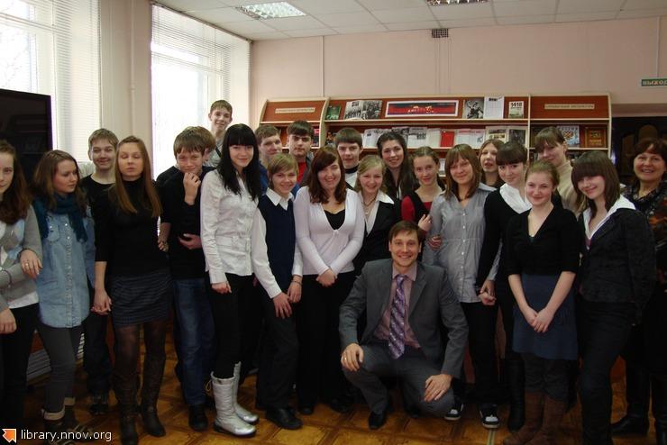 Встреча молодых читателей Первомайки с Романом Скудняковым
