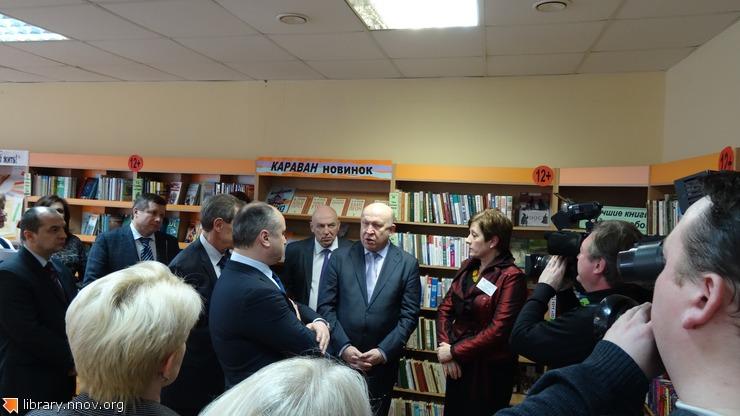 рабочая встреча губернатора с библиотекарями