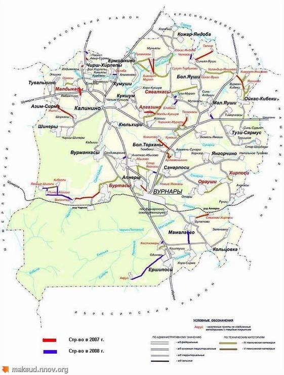 Вурнарский район