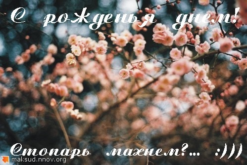Ольге К.jpg