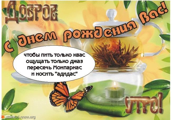 ДР Ирины.jpg