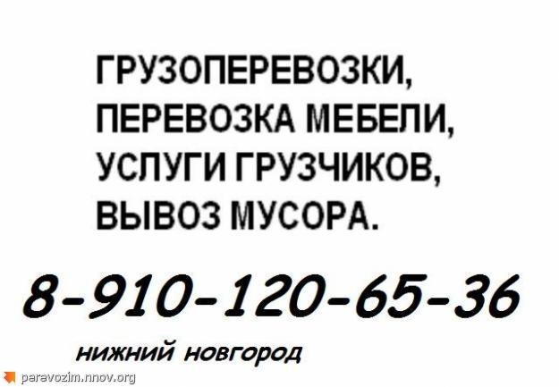 1302199012_185412175_1----.jpg