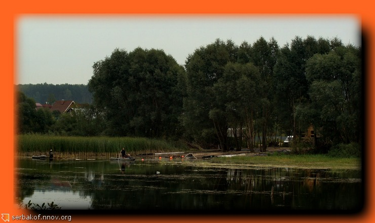 Освоение берега озера.jpg