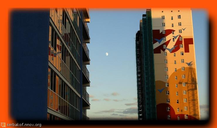 Луна на юге.jpg