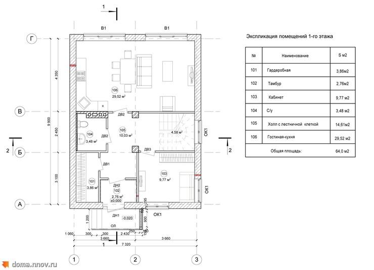 Дом-123-отделочный-п-1-1.jpg