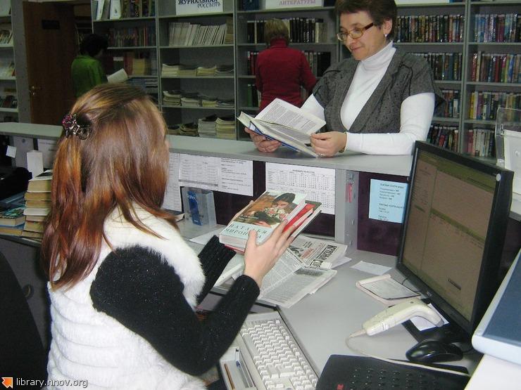 RFID-технологии в ЦРБ им. 1 Мая (6).JPG