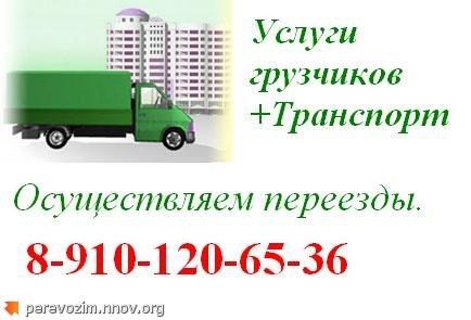 db395ea96f0078_big.jpg