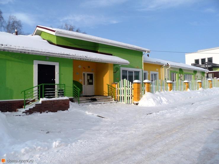 Дом 172 м2 - 47