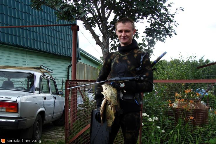 рыбак охотник.jpg