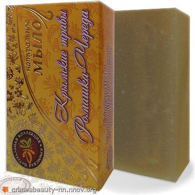 soap-224.jpg
