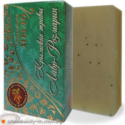 soap-227.jpg