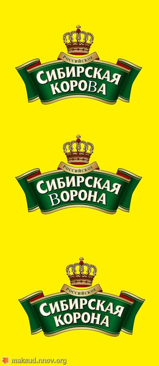 сиб_корона.jpg