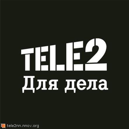 Tele2_лого.jpg